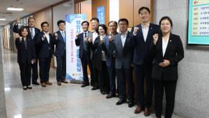 경기도의회 더불어민주당, 행정사무감사 종합상황실 가동