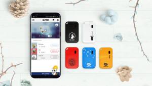 바인테크, 비콘 기반 위치확인서비스 '위존' 인기