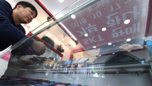 휴대폰 판매점, 이틀 동안 SKT 가입 업무 중단