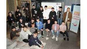 CJ ENM, 신인 작곡가 등용문 '오펜 뮤직' 발족