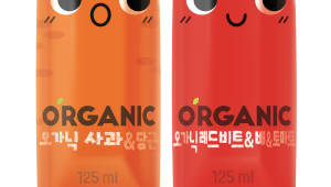 롯데칠성, '오'가닉 어린이 유기농 주스' 출시