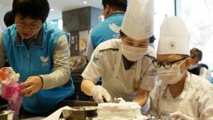 SPC그룹, 연세암병원 소아암 어린이들과 행복한 케이크 만들기