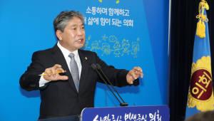 """취임 100일 송한준 경기도의회 의장 """"민생안정 최우선"""""""