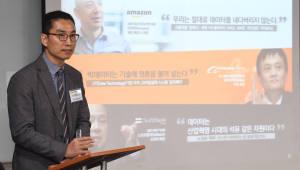 [정보통신 미래모임]정부, 내년 데이터 정책 올인…'안전하게 잘쓰는 나라' 목표