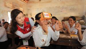 KT그룹 봉사단, 캄보디아서 ICT 봉사활동