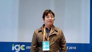 중국 대안 시장 대만, '게임 한류'에 합류하기 위해 알아둬야 할 몇 가지