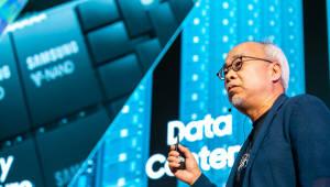 삼성전자 미국 실리콘밸리에서 삼성 테크데이 개최