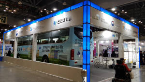 신한대, 2018 오토위크서 산학협력단 R&D 기술 전시