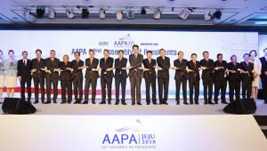 대한항공, 제주서 아시아·태평양항공사협회 사장단 회의 개최