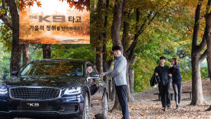 기아차, 쏠비치 호텔&리조트 양양 투숙 고객 'K9' 전시·시승 제공
