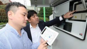 KT, 친환경 연료전지 발전사업 진출