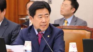 """김규환 의원 """"정부의 잘못된 블록체인 규제에 신산업 고사 우려"""""""