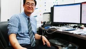 유천열 DGIST 교수, 미국 물리학회 석학회원에 선정