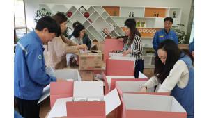 포스코ICT, 저소득층 여학생 위생물품 지원 '핑크박스' 캠페인 동참
