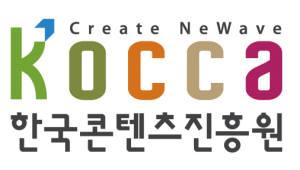 '총 상금 1억4000만원' 한콘진·네이버 VR 영상콘텐츠 공모대전 개최