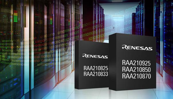 르네사스, 디지털파워 모듈 시리즈 출시