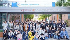 올림푸스한국, 소아암 환우·가족과 '병원 밖 희망여행'