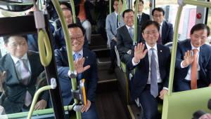 울산 수소버스 시범사업 행사