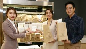 삼성, 플라스틱·일회용품 절감 활동 확대