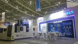 현대위아, 국제기계박람회서 '디지털트윈제조기술' 국내 최초 공개