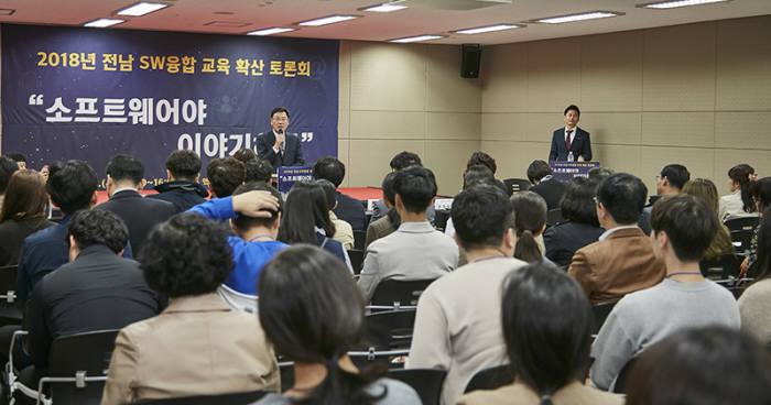 광주전남SW융합클러스터사업단이 주관한 전남 SW융합 교육 확산 토론회가 지난 19일 여수 엑스포 컨벤션 센터에서 교사와 학부모 등 130여명이 참석한 가운데 성황리에 열렸다.