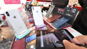 아이폰XS 출시 앞두고, 온라인 불법 판매 단속
