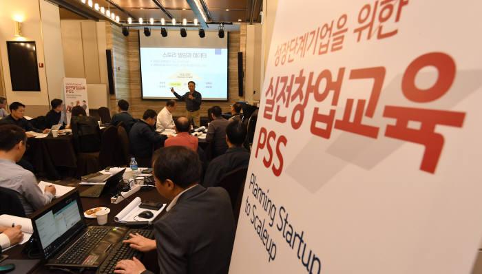 k-ICT창업멘토링센터는 22일부터 24일까지 일정으로 서울 삼성동 유리앤호텔에서 성장기업을 위한 실정창업교육 PSS를 진행했다. 23일 임연호 교육전문멘토가 성장 전략 이해하기라는 주제로 강의하고 있다. 김동욱기자 gphoto@etnews.com