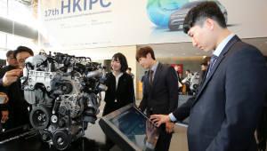 현대·기아차, '국제 파워트레인 콘퍼런스' 개최