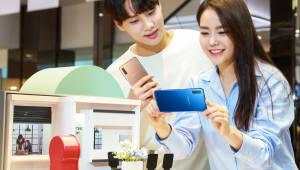 삼성전자 40만원대 '갤럭시A7' 출시