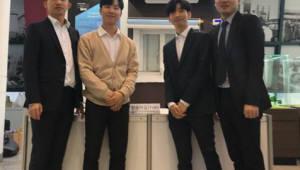 산기대, `양송이김'팀…2018 창의종합설계경진대회 `동상' 수상