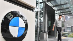 [국제]BMW, '차량화재 우려' 리콜 전세계로 확대…160만대 추가
