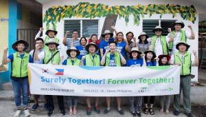 LIG넥스원, 필리핀서 봉사활동·한국전 참전용사 초청행사 개최