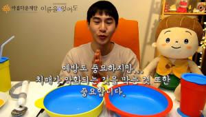 "CJ ENM ""다이아TV, 사회공헌 활동 활발"""