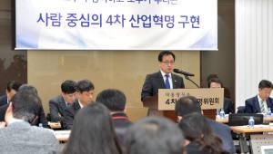 2기 4차산업혁명위원회, 환골탈태해야