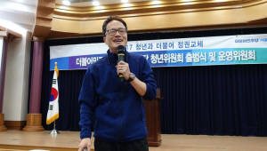 박주민, 명퇴 공무원도 재취업 심사 받아야...공직자윤리법 개정안 발의