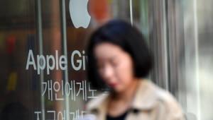 [국제] 애플, 내년 상반기 스트리밍TV 서비스 출시...하반기 100개국으로 확대