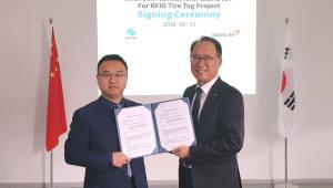 아시아나IDT, 중국 HC테크와 RFID 사업 공동 추진