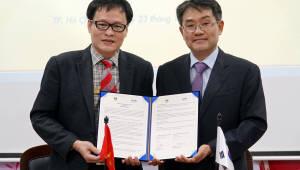 KTR 베트남 호치민시에 수출기업 지원 거점 마련