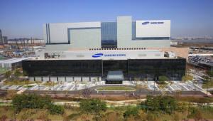 삼성바이오 '베네팔리', 3분기 유럽 매출 1383억원..전년동기 대비 24% 성장