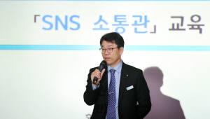 경기도, 11월부터 SNS 소통관 운영...트위터·페이스북 이용