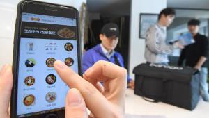 해외 배달 앱 광고·수수료 얼마?