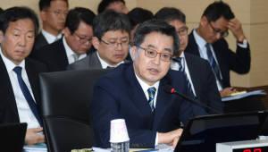 """[2018 국정감사]정부 """"올해 2.9% 성장 어렵다"""" 인정…중단된 민간투자 지원 '4조+α' 검토"""