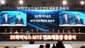 """SK하이닉스 """"D램·낸드 가격 하락""""...투자 숨고르기"""