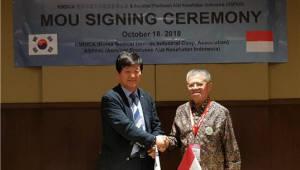 한국의료기기조합-인도네시아 의료기기제조협회 MOU
