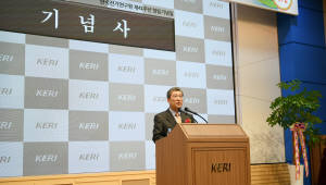 KERI, 창립 41주년 기념... 글로컬 케리 다짐