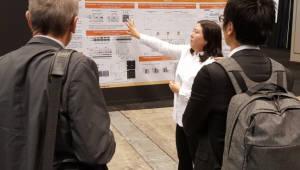 대웅제약, 미국 류마티스학회서 '신약 파이프라인 2종' 연구성과 발표
