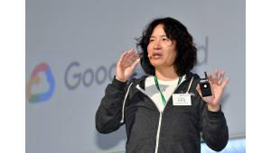 구글-LG전자 '스마트타운' 함께 만든다