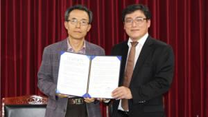 국립대구과학관-STX중공업, 수소연료전지 연구개발과 전시품 공동개발 업무협약