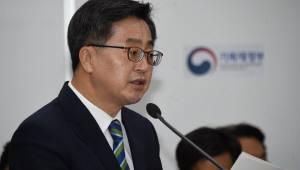 """김동연 부총리 """"카풀 추진 의지 있어…공유경제는 가야할 길"""""""