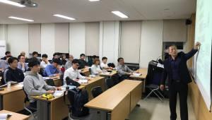 한국BEMS협회, 제2차 건물에너지관리스템(BEMS) 전문가 교육과정 접수